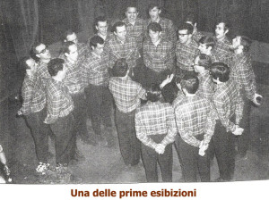 1967 prime esibizioni (FILEminimizer)